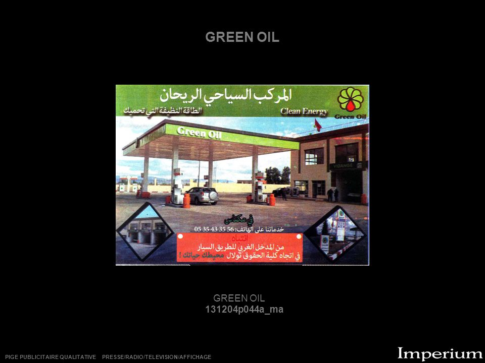 GREEN OIL GREEN OIL 131204p044a_ma