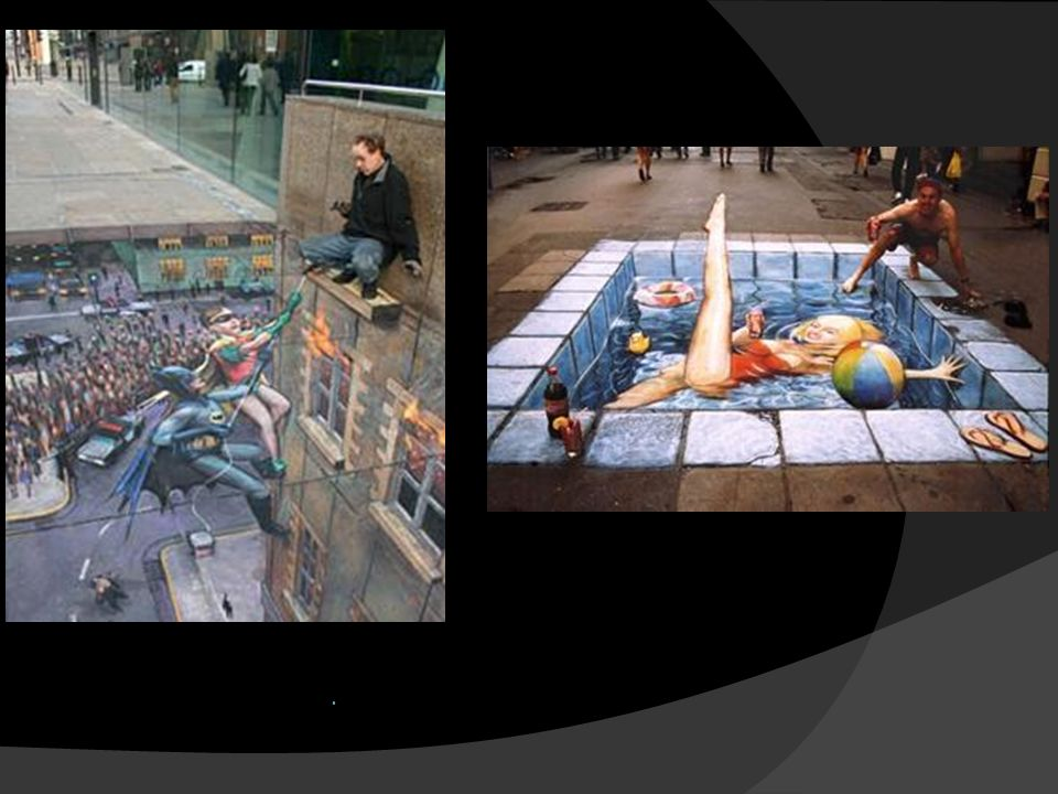 Ici sont quelques exemples des illusions qui sont trouvé dans l'art.