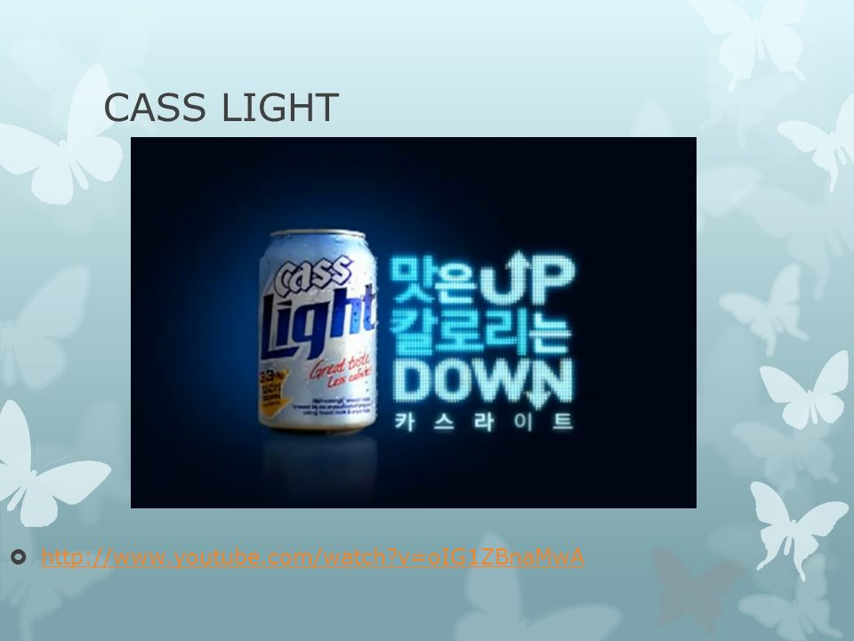 CASS LIGHT http://www.youtube.com/watch v=oIG1ZBnaMwA