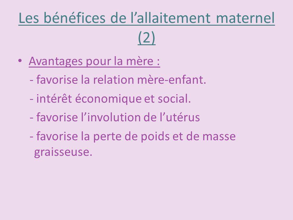 Les bénéfices de l'allaitement maternel (2)