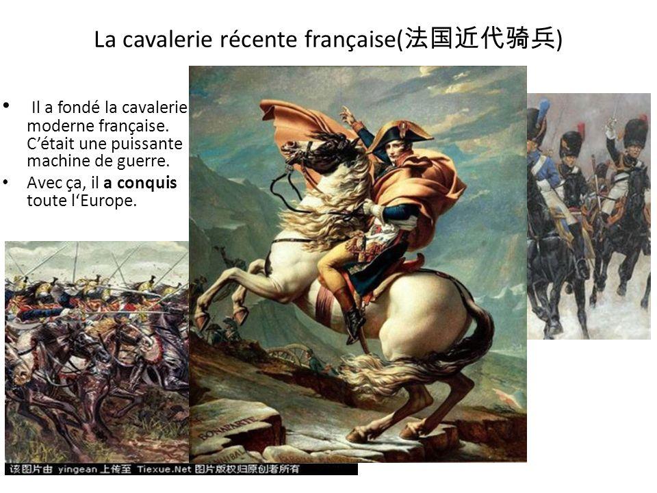 La cavalerie récente française(法国近代骑兵)