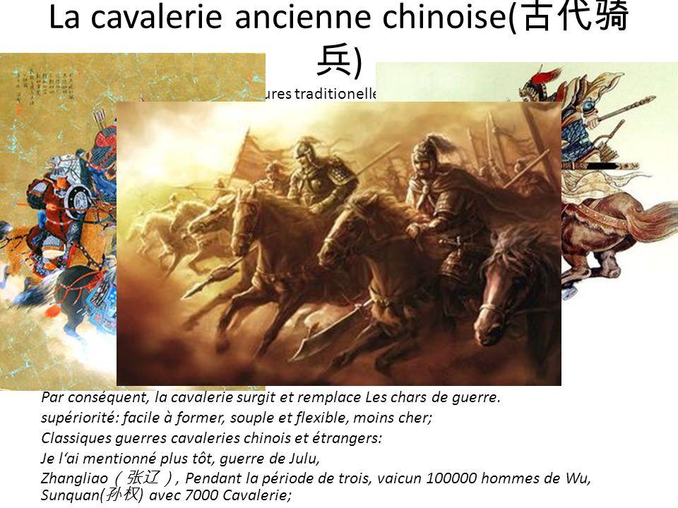La cavalerie ancienne chinoise(古代骑兵) peintures traditionelles chinoises