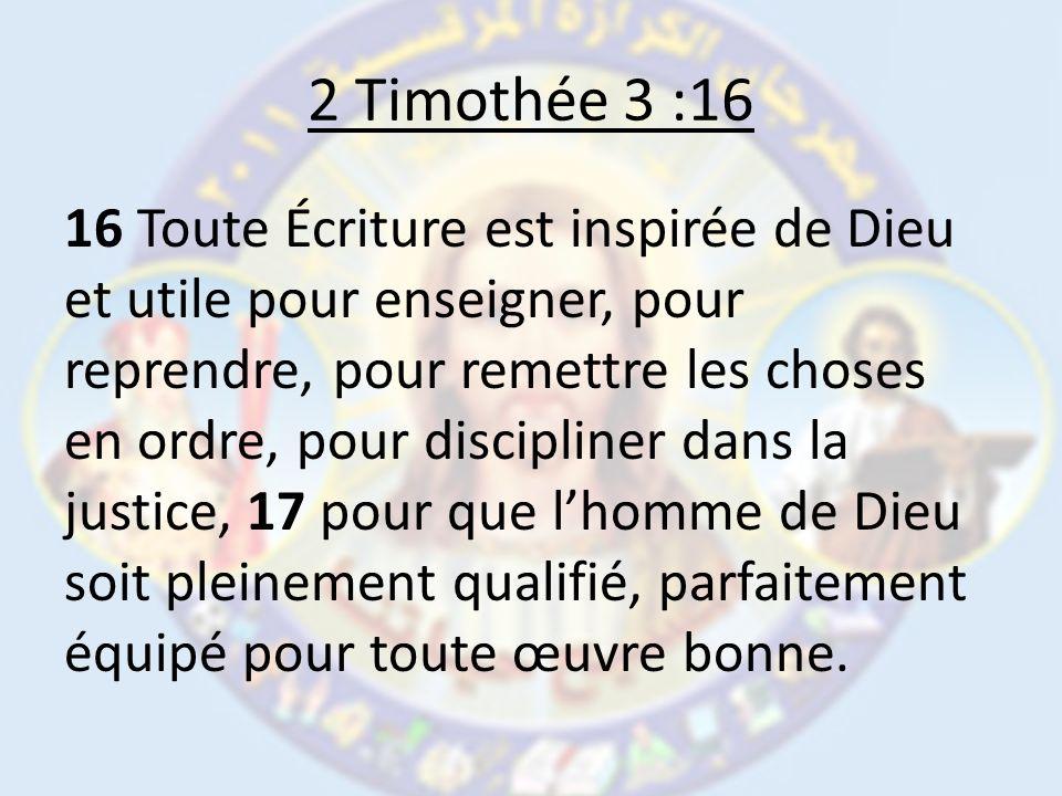 2 Timothée 3 :16
