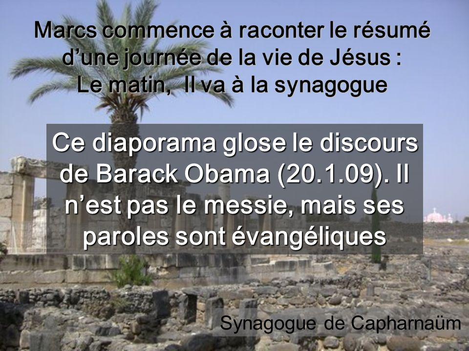 Synagogue de Capharnaüm