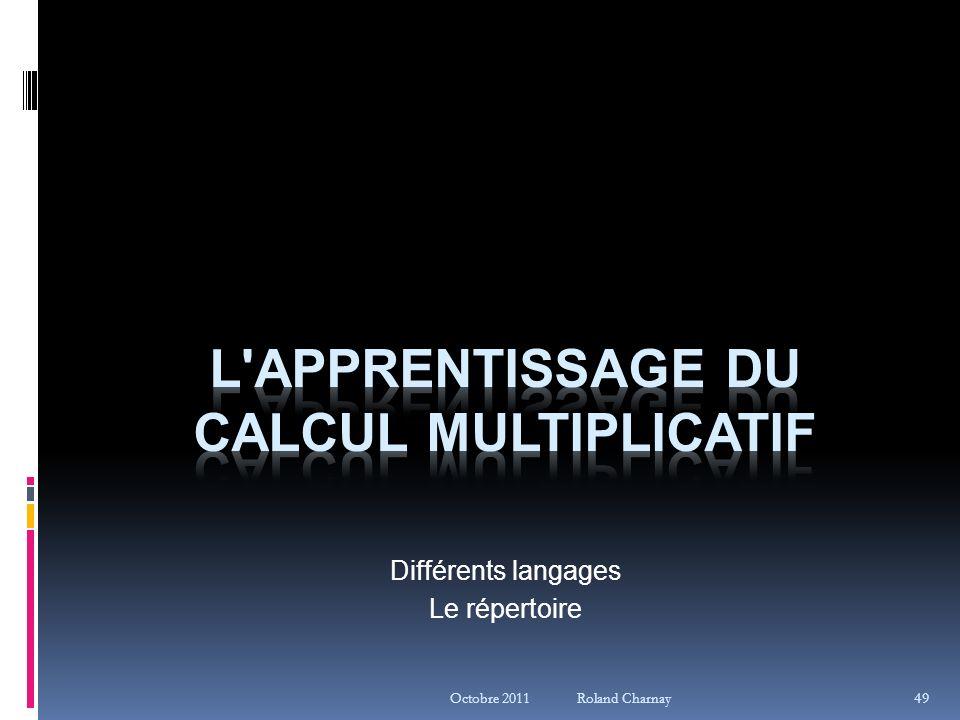 L apprentissage du calcul multiplicatif