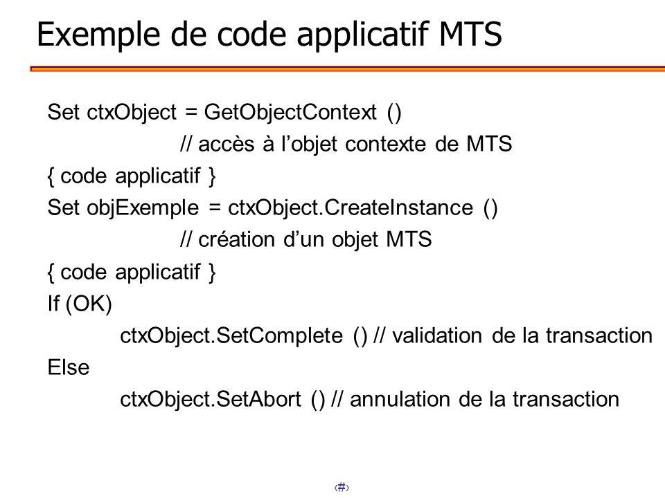 Exemple de code applicatif MTS