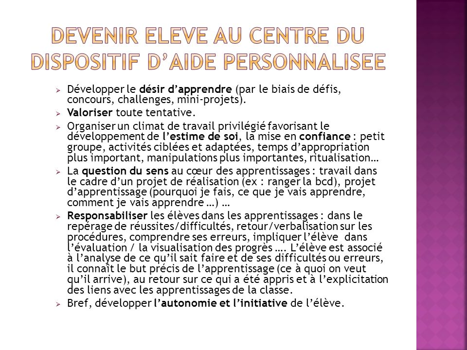 DEVENIR ELEVE AU CENTRE DU DISPOSITIF D'AIDE PERSONNALISEE