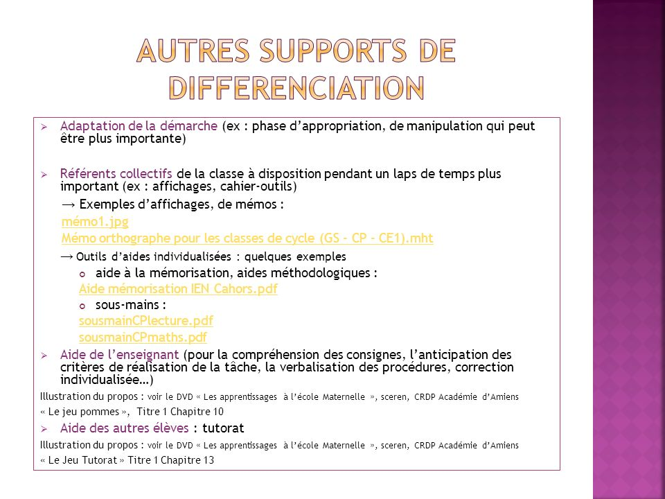 AUTRES SUPPORTS DE DIFFERENCIATION