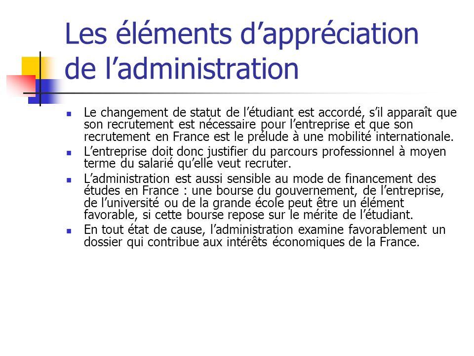 Les éléments d'appréciation de l'administration