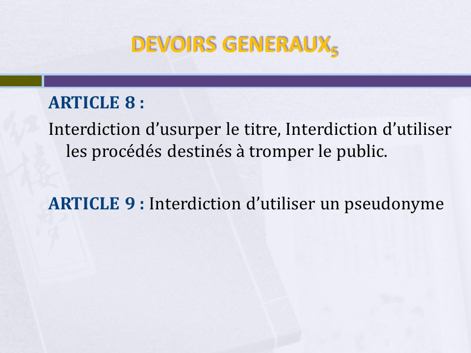 DEVOIRS GENERAUX5 ARTICLE 8 :