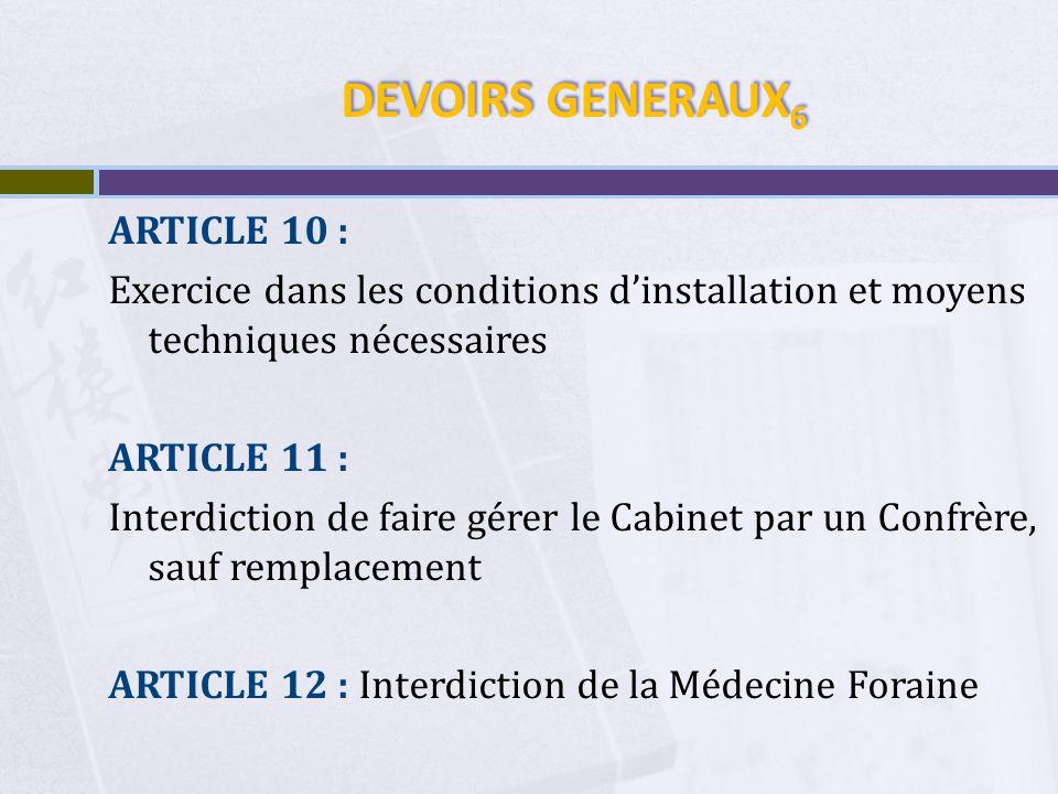 DEVOIRS GENERAUX6