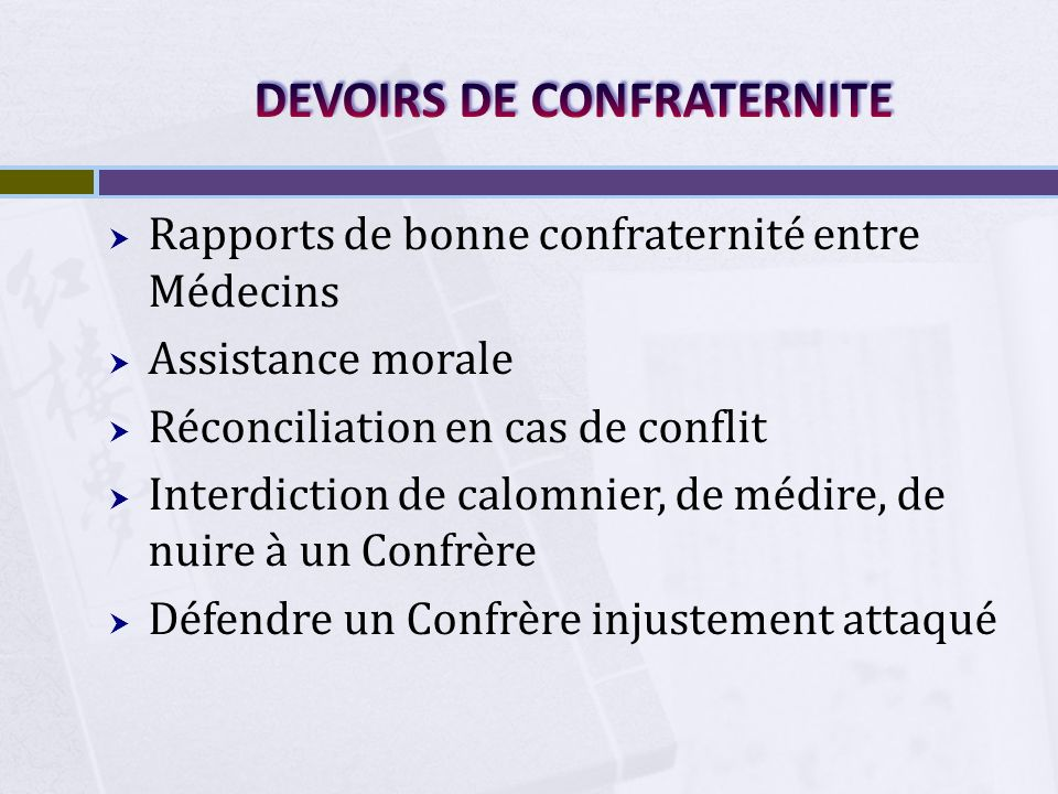 DEVOIRS DE CONFRATERNITE