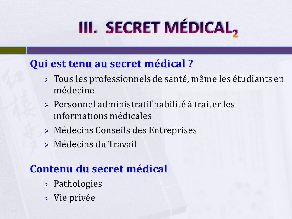 SECRET MÉDICAL2 Qui est tenu au secret médical
