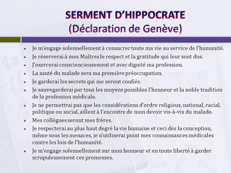 SERMENT D'HIPPOCRATE (Déclaration de Genève)