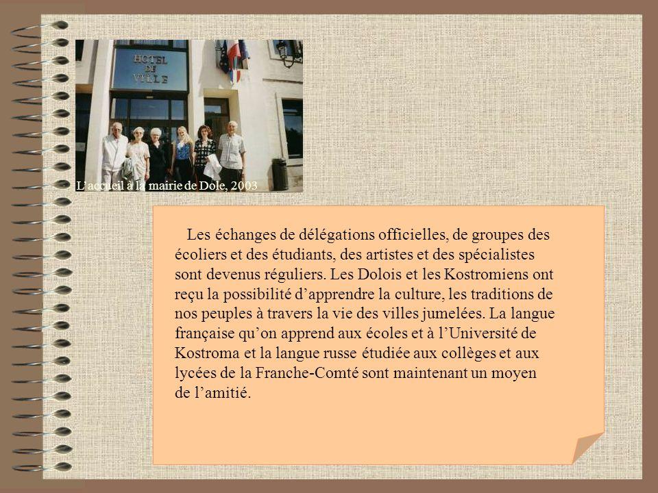 L'accueil à la mairie de Dole, 2003