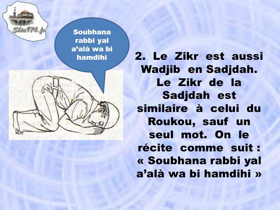 2. Le Zikr est aussi Wadjib en Sadjdah. Le Zikr de la Sadjdah est