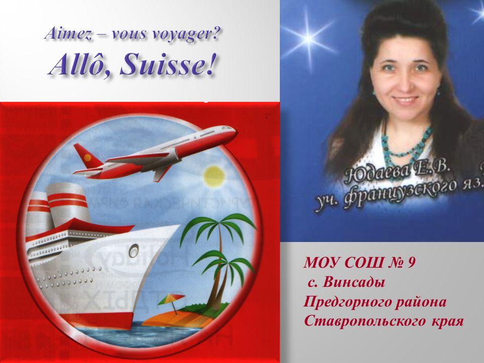 Aimez – vous voyager Allô, Suisse!