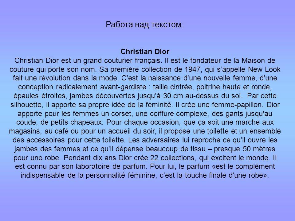 Работа над текстом: Christian Dior