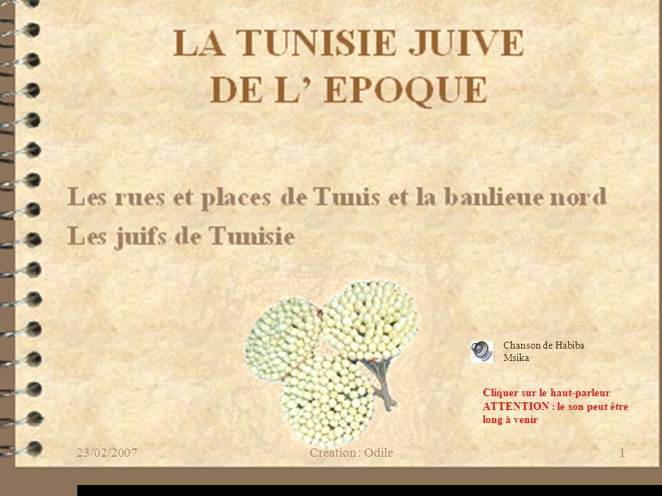LA TUNISIE JUIVE DE L' EPOQUE