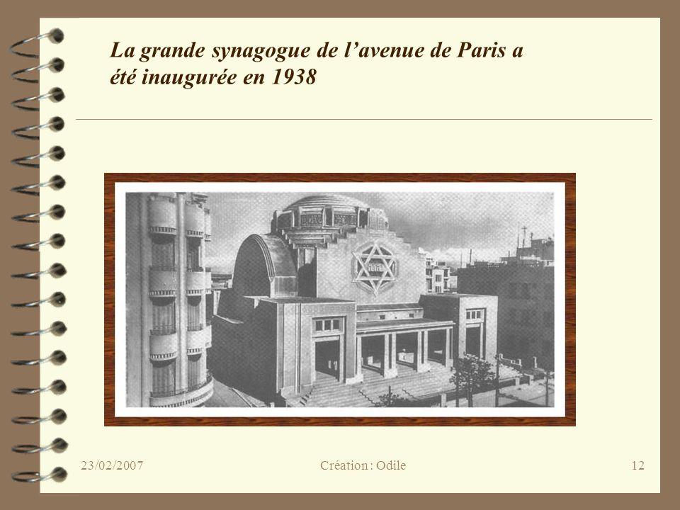 La grande synagogue de l'avenue de Paris a été inaugurée en 1938