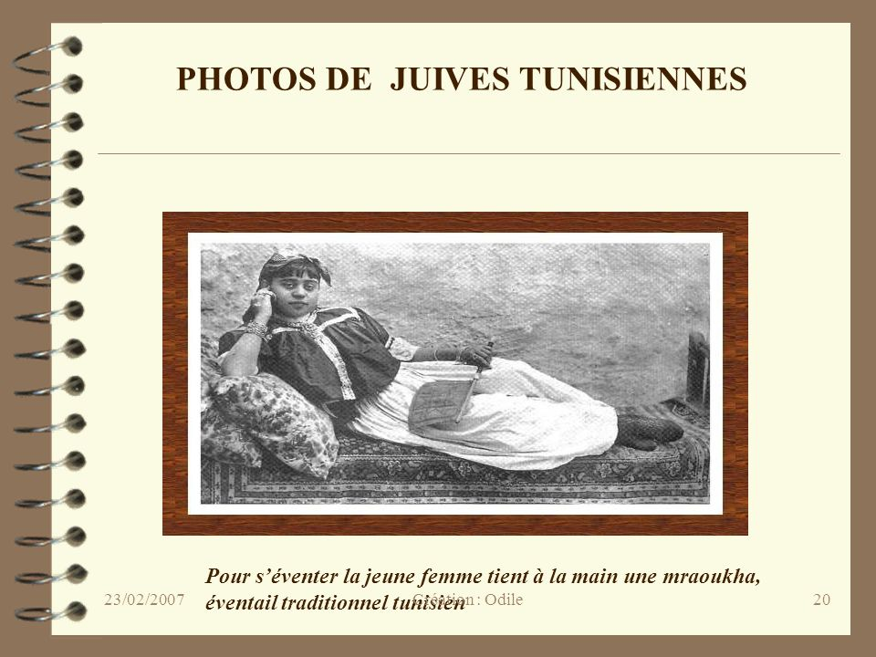 PHOTOS DE JUIVES TUNISIENNES
