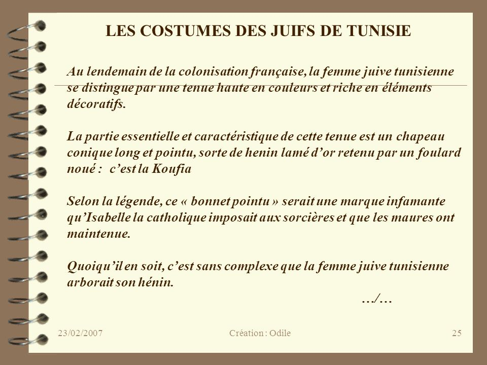 LES COSTUMES DES JUIFS DE TUNISIE