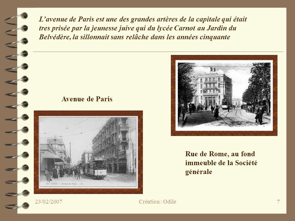 Rue de Rome, au fond immeuble de la Société générale