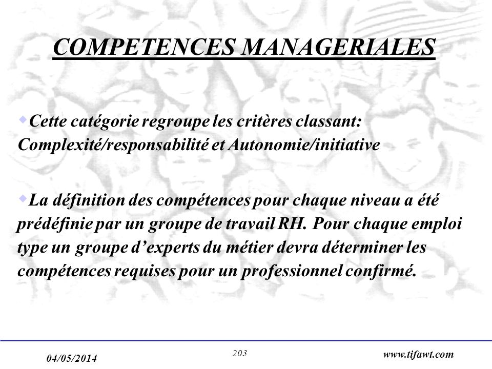 COMPETENCES MANAGERIALES