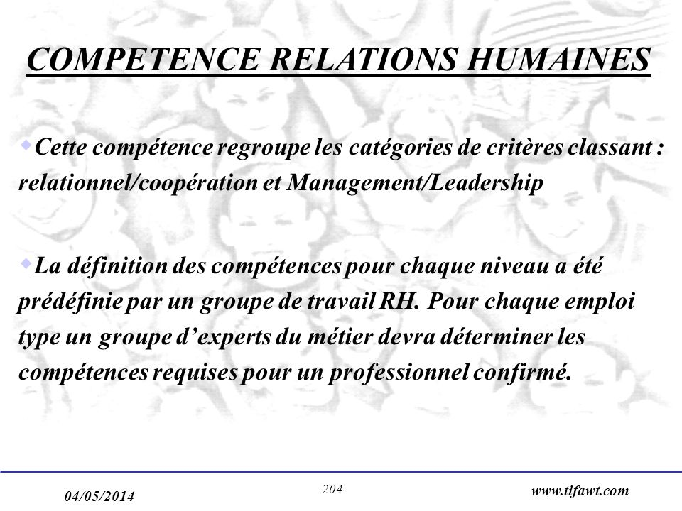 COMPETENCE RELATIONS HUMAINES