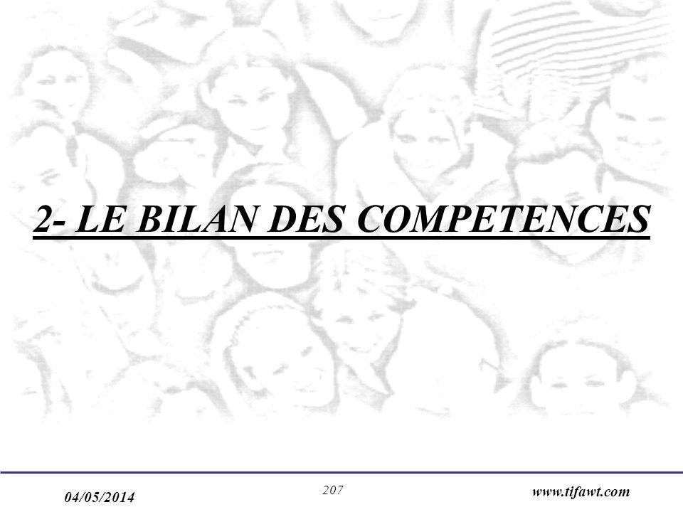 2- LE BILAN DES COMPETENCES