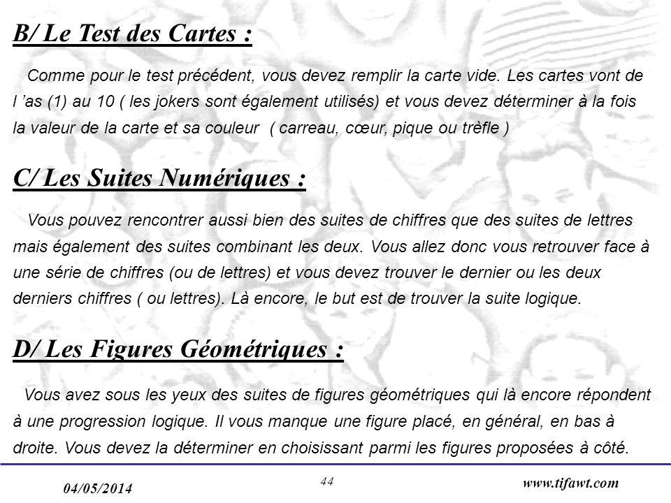 C/ Les Suites Numériques :