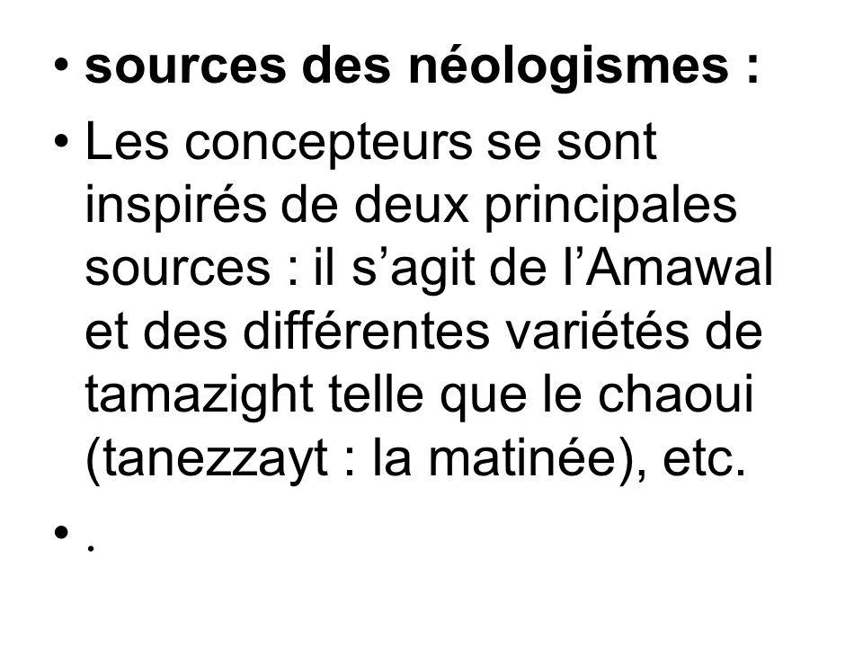sources des néologismes :