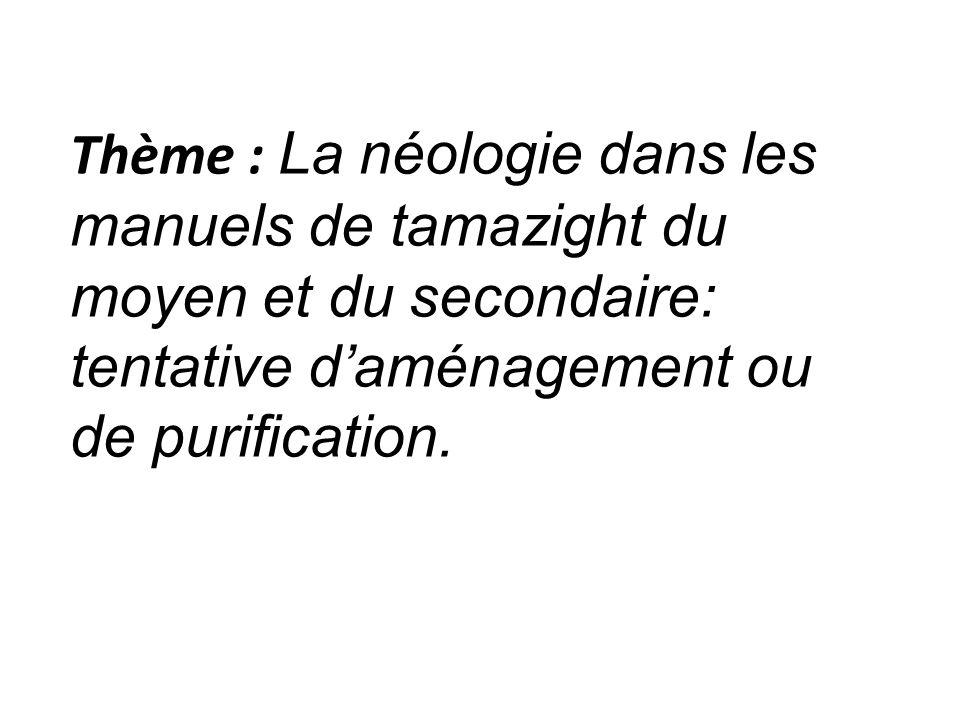 Thème : La néologie dans les manuels de tamazight du moyen et du secondaire: tentative d'aménagement ou de purification.