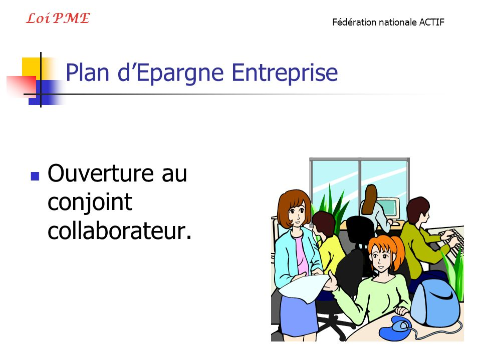 Plan d'Epargne Entreprise
