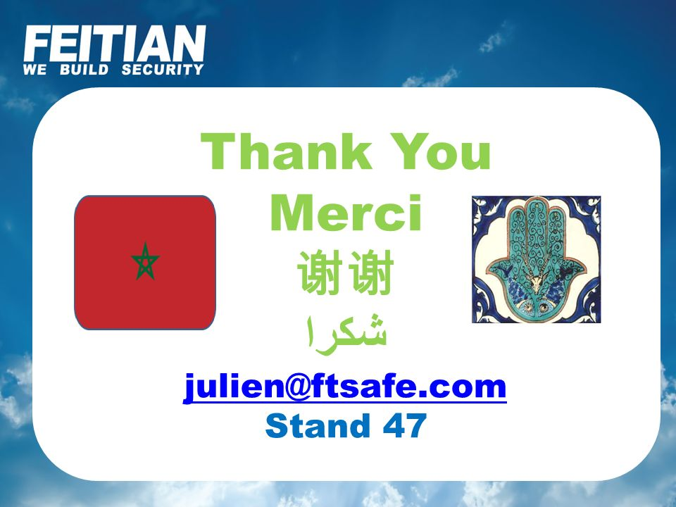 Thank You Merci 谢谢 شكرا julien@ftsafe.com Stand 47