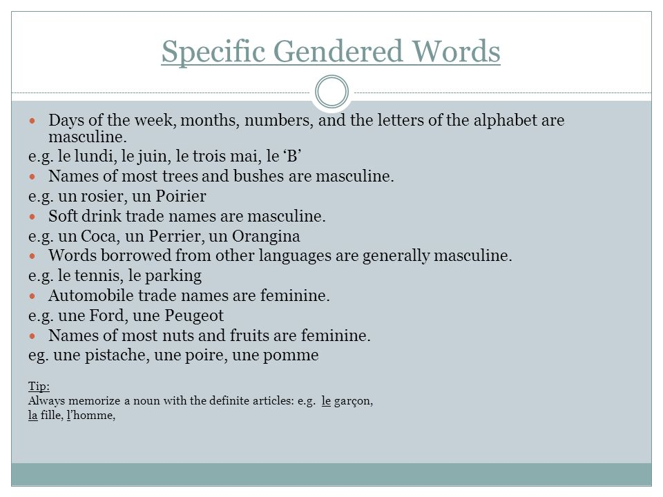 Specific Gendered Words