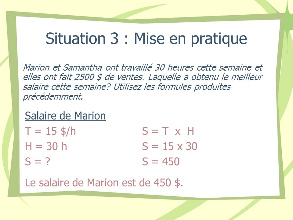 Situation 3 : Mise en pratique