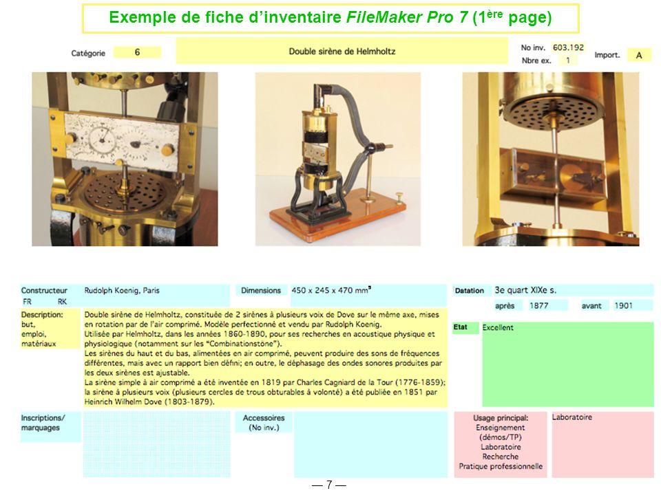 Exemple de fiche d'inventaire FileMaker Pro 7 (1ère page)