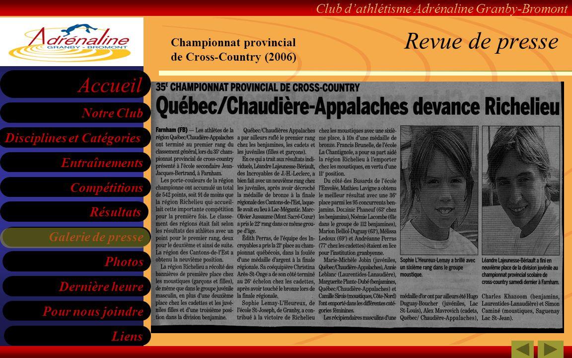 Revue de presse Championnat provincial de Cross-Country (2006)