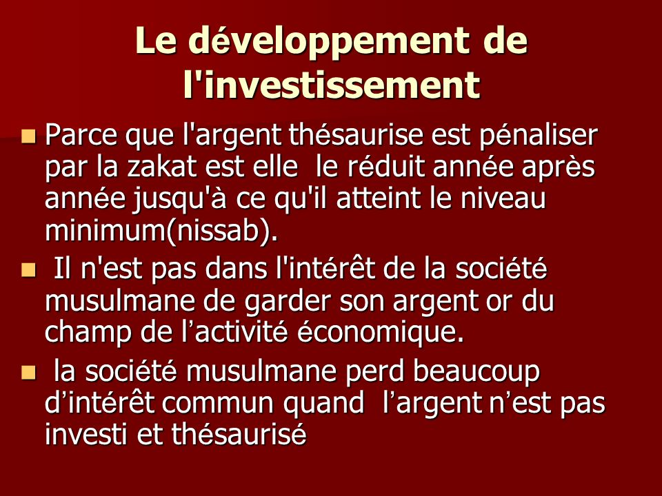 Le développement de l investissement