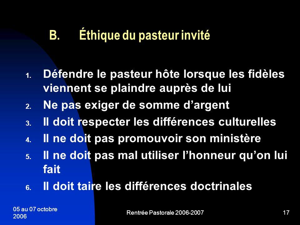Éthique du pasteur invité