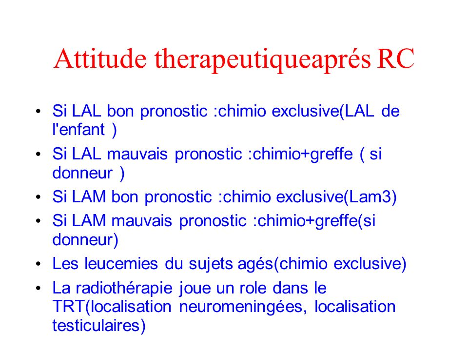 Attitude therapeutiqueaprés RC