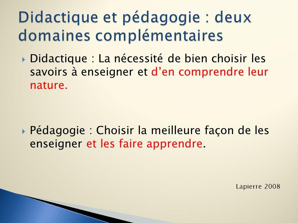 Didactique et pédagogie : deux domaines complémentaires