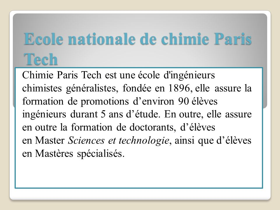 Ecole nationale de chimie Paris Tech