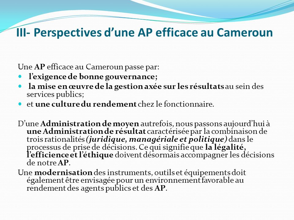 III- Perspectives d'une AP efficace au Cameroun