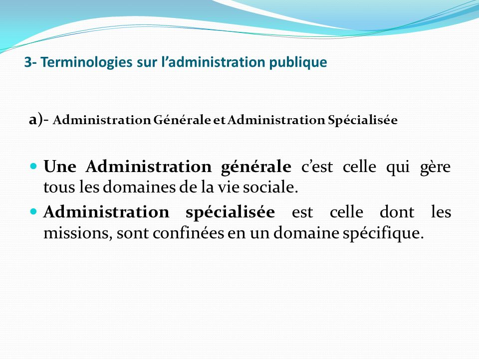 3- Terminologies sur l'administration publique