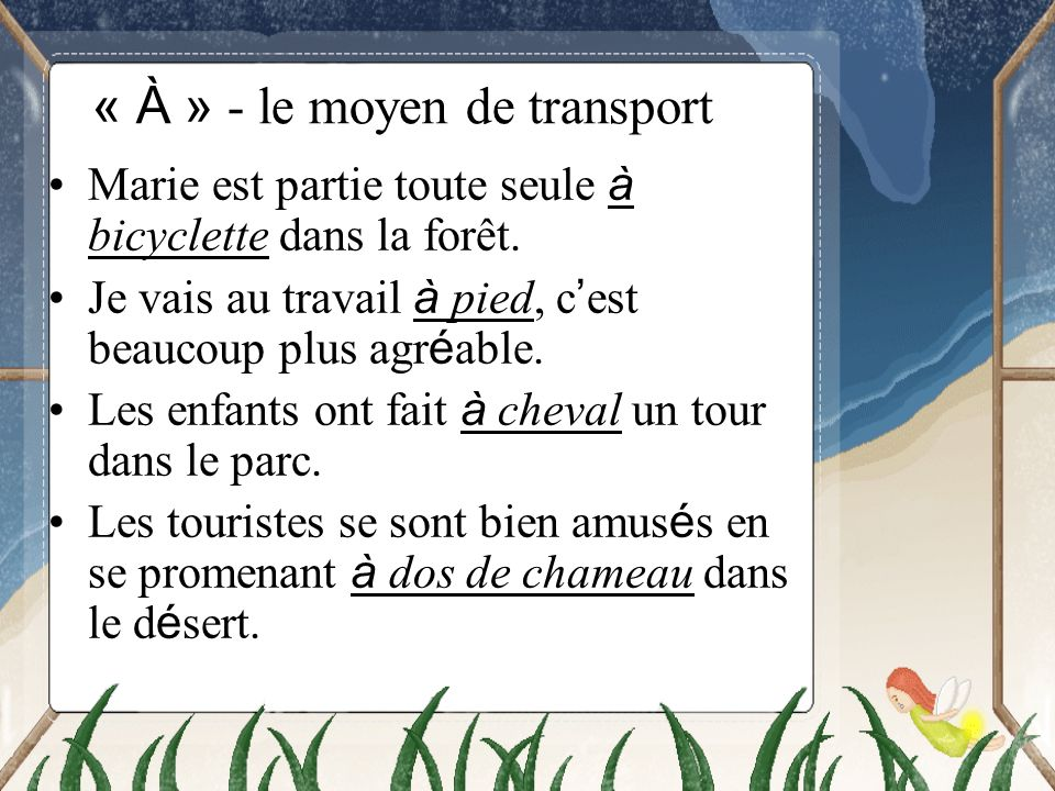 « À » - le moyen de transport
