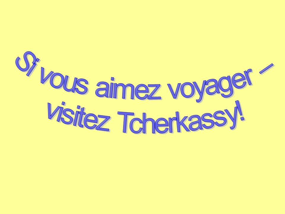 Si vous aimez voyager – visitez Tcherkassy!