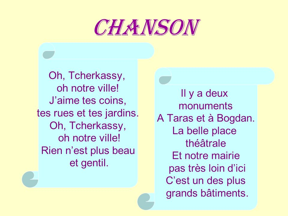 Chanson Oh, Tcherkassy, oh notre ville! J'aime tes coins,
