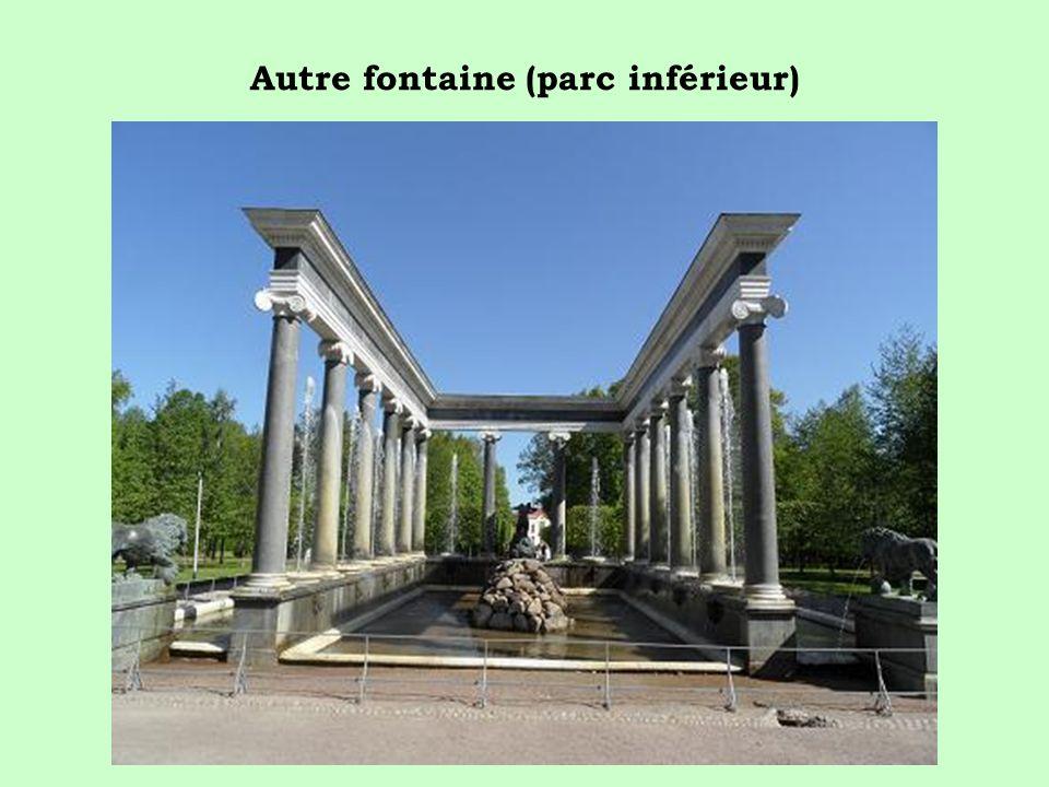 Autre fontaine (parc inférieur)